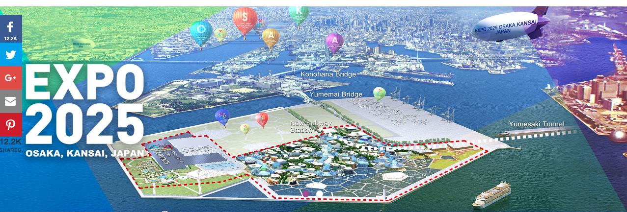大阪万博2025決定!夢洲に会場を建設する計画が動き出す!楽しみですね!   けんさーふ.com